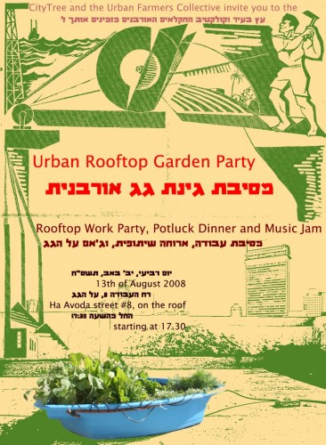 Tel Aviv's Urban Farmers Collective is Hosting an Urban Farmers Rooftop Party