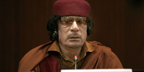 gaddafi bp oil