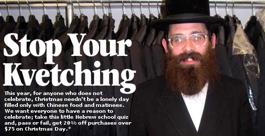 The Christmas Sale Just for Jews
