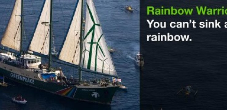 greenpeace-rainbow-warrior-israel-500x187.jpg