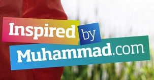 inspired muhammad environment logo