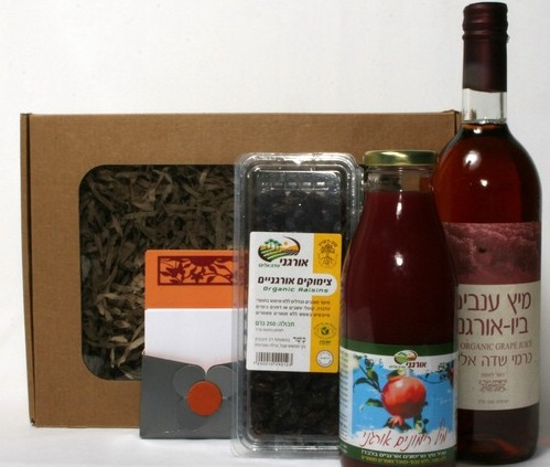 Sde Eliyahu's Organic Gift Package and Tour