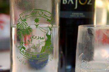 Arak, The Middle East's Favorite Tipple