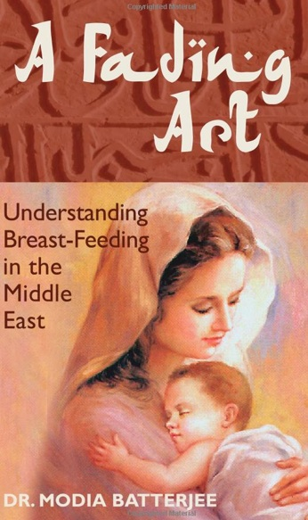 breastfeeding Islam Muslim book