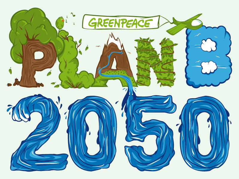 "Participate in Greenpeace and jovoto's Design Competition, ""Creativity for the Energy Revolution"""