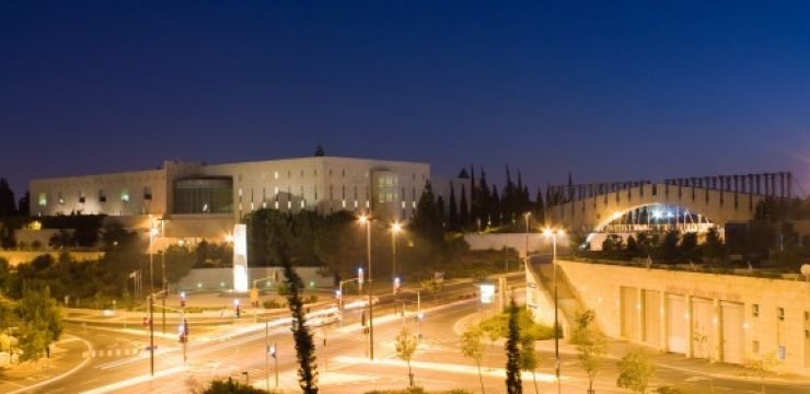 Israeli_supreme_court_building_nightshot.jpg