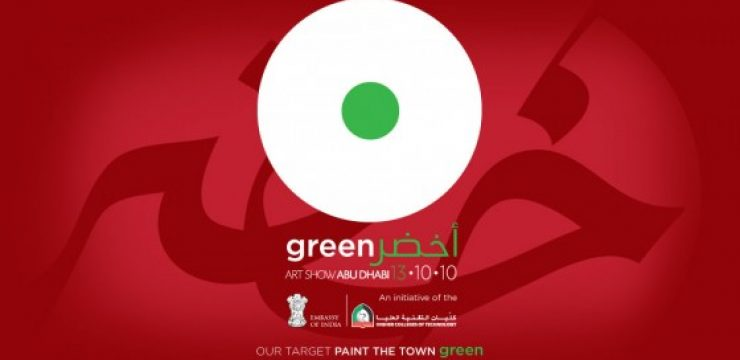green-abu-dhabi-art.jpg