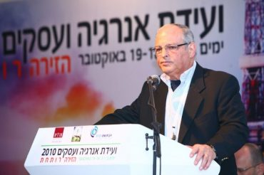Energy Conference in Israel Becomes Arena for Debating Natural Gas Deal with Egypt