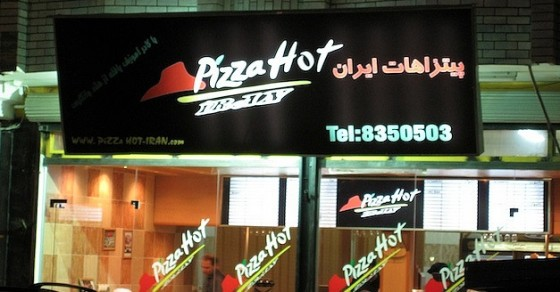 pizza hut hot iran