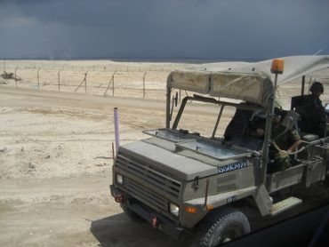 Israeli Officers to Be Trained at Green Training Base