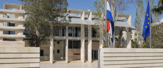 dutch-embassy-amman