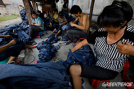 Thinking About Giving The Gift Of Jeans? Please Think Again