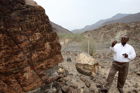 """Progress"" Ploughs Through UAE Petroglyphs"