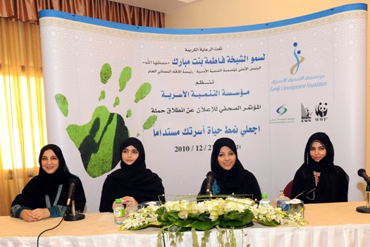 Eco-Lessons To Empower Women In Abu Dhabi
