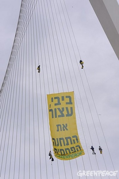 Greenpeace protests plans to build another coal-fired power plant in Israel