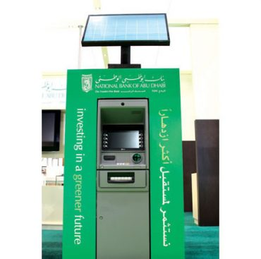 Solar Powered ATM Machines in Abu Dhabi