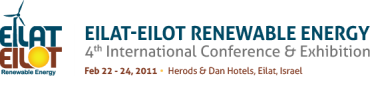Meet A Few Green Prophets At Energy Conference, Eilat