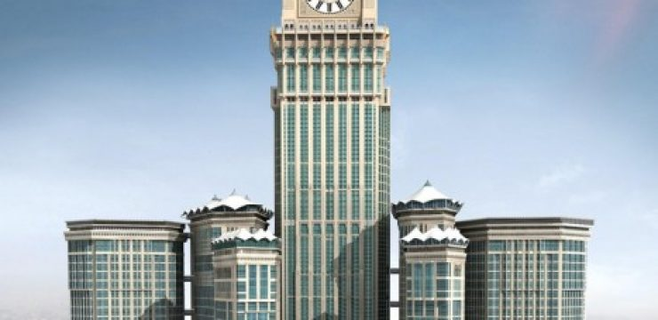 mekkah-clocktower-467x600.jpg