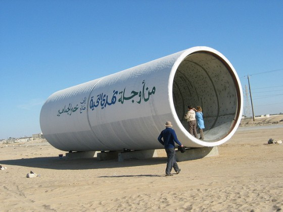 pipe for libya manmade river project