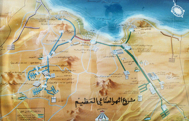 "Libya's ""Great Man Made River Project"" Could Stop Flowing"