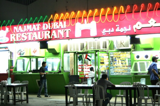 dubai, restaurant, sustainable development, energy use, emanuele mattutini