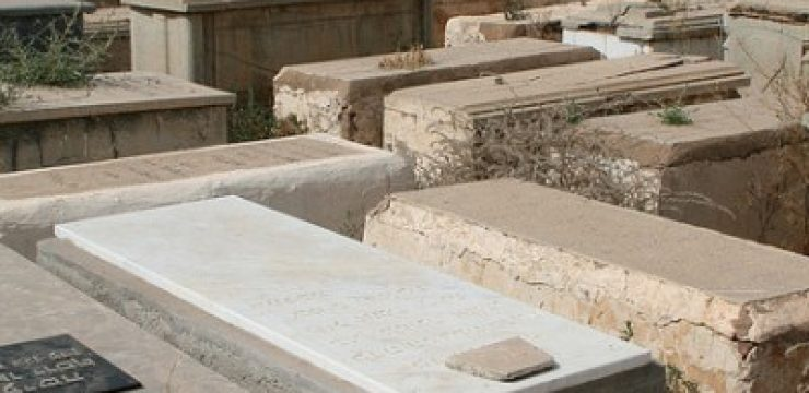 jewish-graves-in-marrakesh.jpg