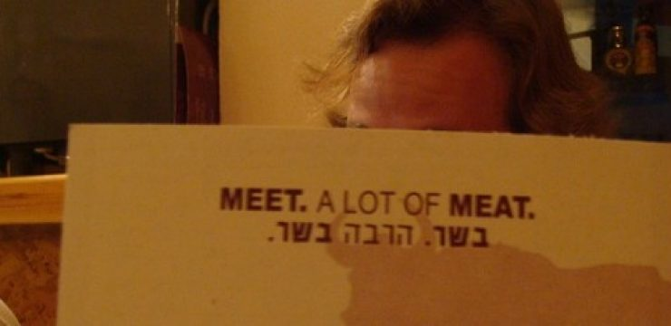 meat-hebrew.jpg