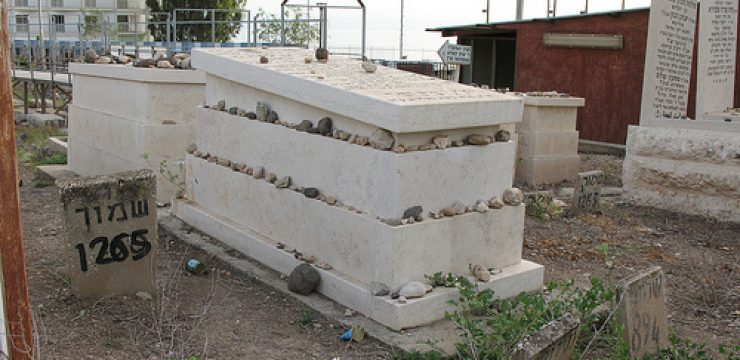 multilevel-tomb-tiberias.jpg