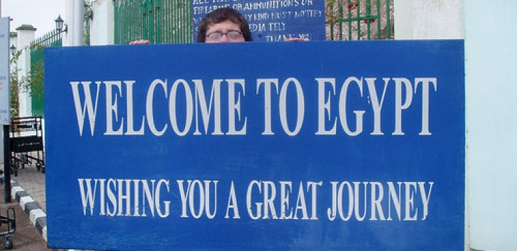 welcome-to-egypt-sign1.jpg