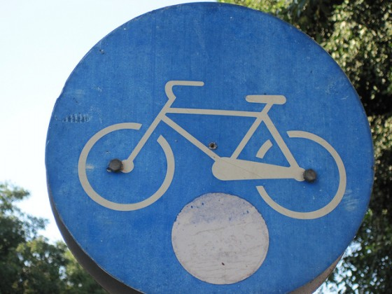 hooha bicycle hotel israel, bike sign;