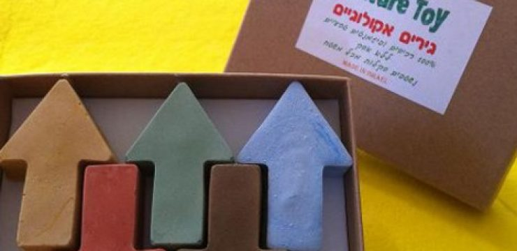ecological-toys-chalk.jpg