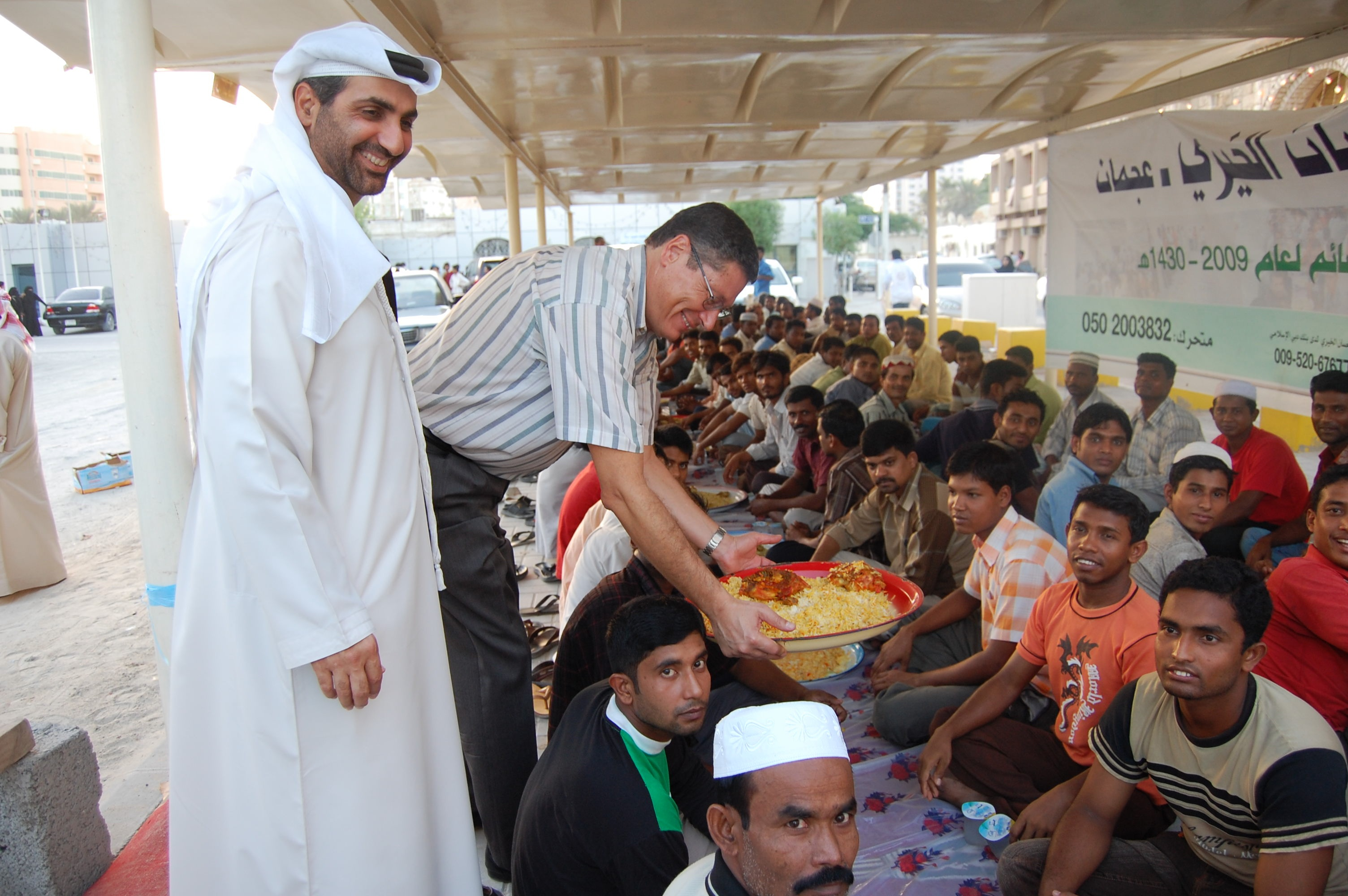 The Green Sheikh on Ramadan: Waste 2 Food or Food 2 Waste?