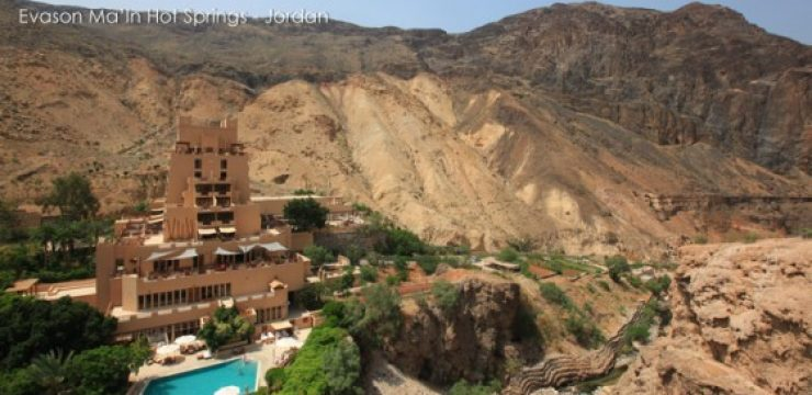 Evasion-Hot-Springs-in-Jordan.jpg