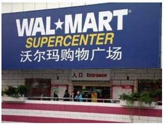 Walmart Stores in China Sell Crocodiles and Strange Critters | Green