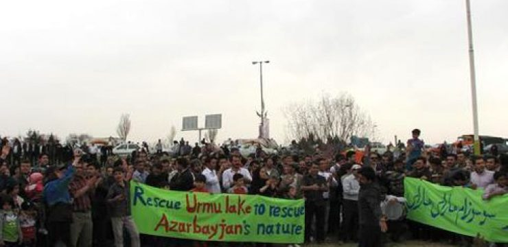 lake-urmia-protests.jpg