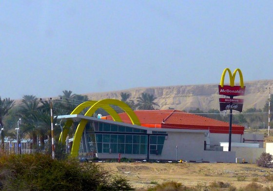 food and health, McDonalds, Dead Sea, Israel