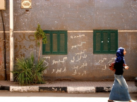 cairo, carbon monoxide, pollution city, woman walking, picture