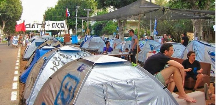 occupy-tel-aviv-tent-city.jpg