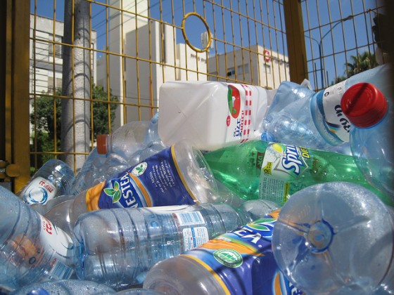 """recycling city israel"""