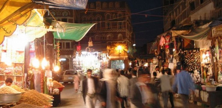 yemeni-souk-light.jpg