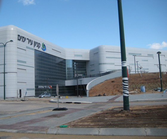 israel green mall netanya