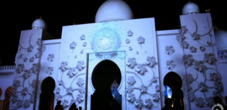 augmented-reality-design-obscura-mosque.jpg