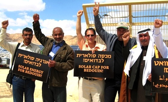 solar energy, solar power, bedouin, arava power, desert, MENA, Desertec, renewable energy, clean energy, clean tech, photovoltaic, PV, solar