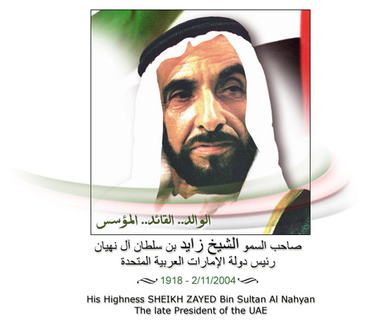 Green Sheikh, Sheikh Zayed Bin Sultan Al Nahyan, environmental hero, green hero, eco warrior, desalination, marine biodiversity, environmental protection