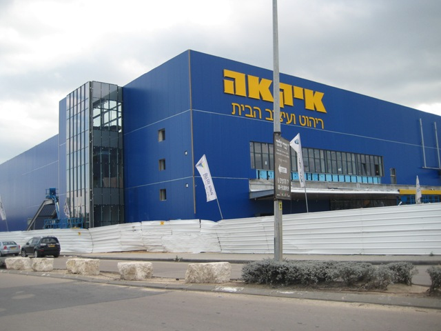 IKEA's Blue and Yellow Also Has a Green Face