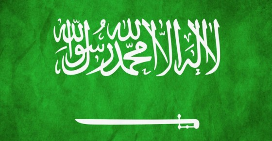 saudi arabia flag green