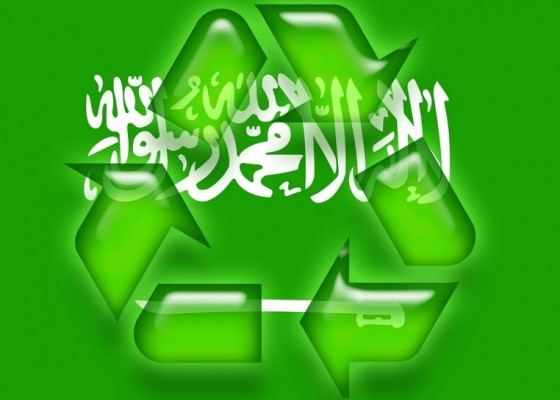 saudi arabia recycling sign
