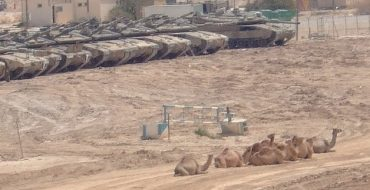 Eilat Energy Conference Aims to Green A Desert And A Country