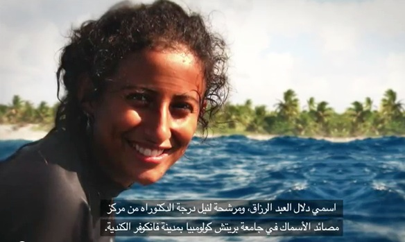 Gentle Kuwaiti Marine Activism (VIDEO)