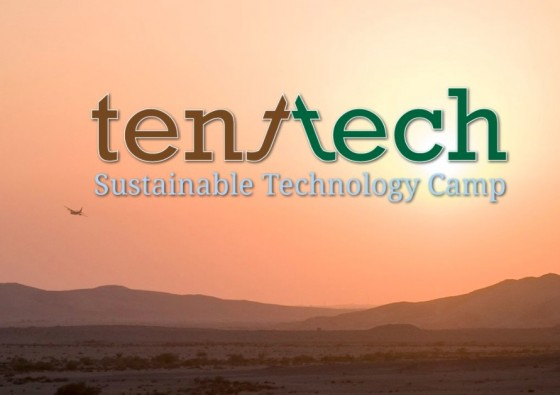 sustainable design, clean tech, events, desert, energy, water issues, earth building